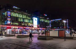 Торговый центр Kamppi в Хельсинки