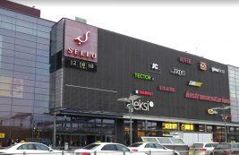 Торговый центр Sello в Хельсинки