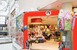 Детский магазин BR-lelut в Турку