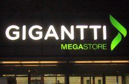 Gigantti Megastore в Хельсинки — магазин техники и электроники