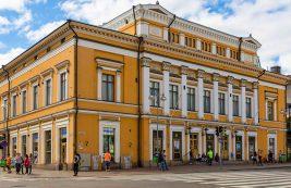Торговый центр Hansa в Турку