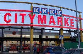 Гипермаркет K-Citymarket в Иматре