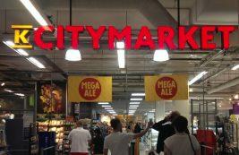 Гипермаркет K-citymarket в Хельсинки