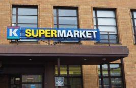 Супермаркет K-Supermarket в Хельсинки