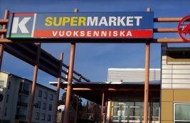 Супермаркет K-Supermarket в Иматре
