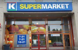 Супермаркет K-supermarket в Турку