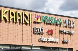 Торговый центр Kaari в Хельсинки