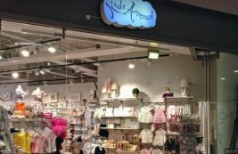 Детский магазин Kids Avenue в Хельсинки