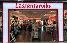 Детский магазин Lastentarvike в Хельсинки