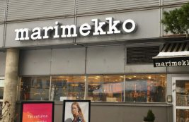 Аутлет Marimekko Herttoniemi в Хельсинки