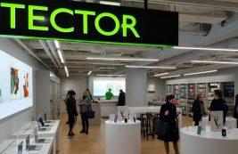 Tector в Хельсинки — магазин компьютерной техники
