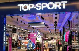 Спортивный магазин Top Sport в Хельсинки