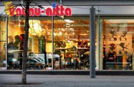 Детский магазин Vaunu-Aitta в Хельсинки