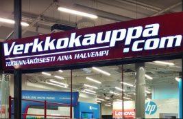 Verkkokauppa.com в Хельсинки — магазин техники и электроники