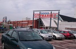 Гипермаркет K-Citymarket в Котке