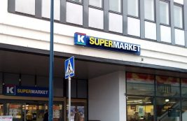 Супермаркет K-supermarket в Котке