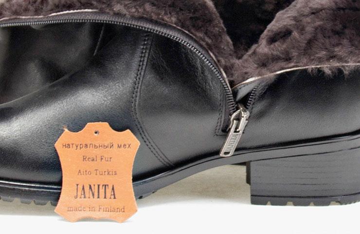 Финская обувь Janita