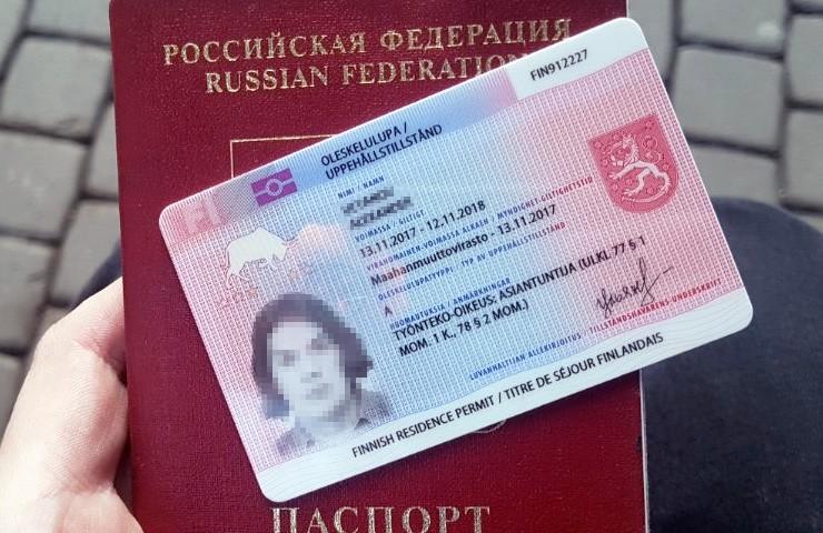 Как сделать разрешение на работу в Финляндии в 2020 году для россиян?